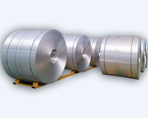 Aluminium strip 40mm|aluminium foil strip|Haomei Aluminum